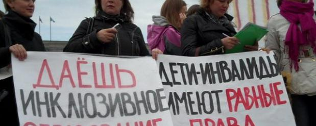 Столичные учителя митинговали об отмене платного образования