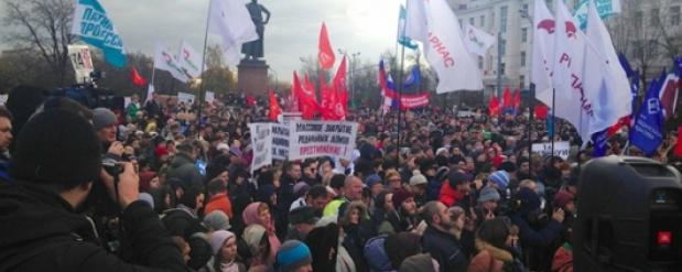 В Москве на митинг вышли противники реформы здравоохранения