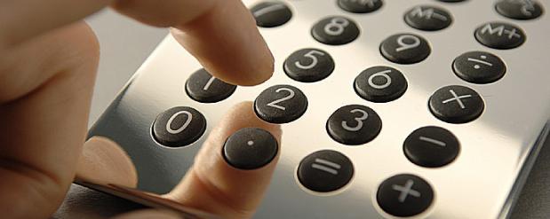 Для москвичей сделали интернет-калькулятор для подсчета налога на недвижимость