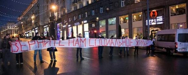 В Москве медики с плакатами перекрыли Тверскую улицу