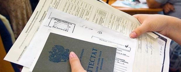 В семи вузах Москвы запретили принимать документы от абитуриентов