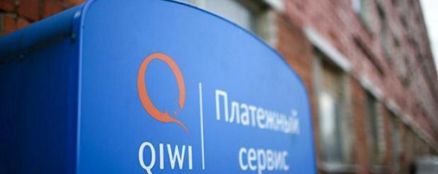 Проходит обыск в московском офисе компании Qiwi