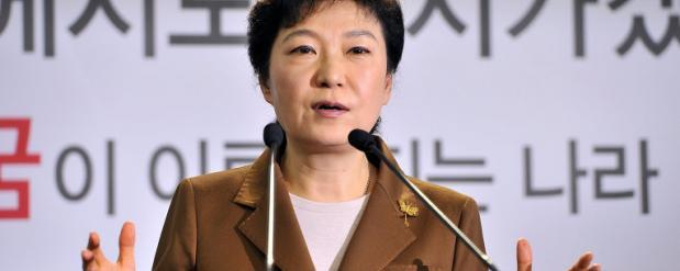 Президент Южной Кореи тоже не приедет в Москву на 9 мая