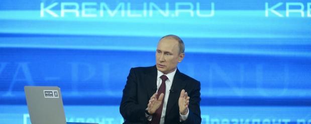 «Прямая линия с Владимиром Путиным» состоится 16 апреля