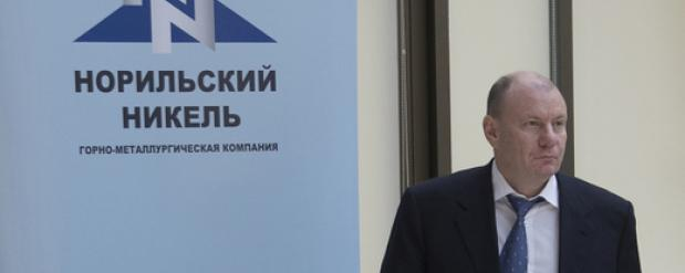 В одном из судов Москвы началось рассмотрение дела о разделе акций «Норникеля»