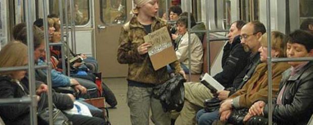 В московском метро попрошаек будут штрафовать на 5 тыс рублей