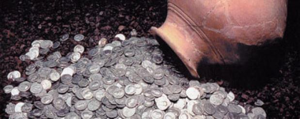 Клад с монетами XVII века обнаружен в Москве