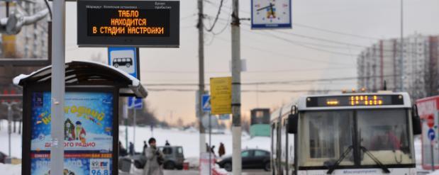 Автобусы с беспроводным доступом в интернет появятся в Москве уже в конце месяца