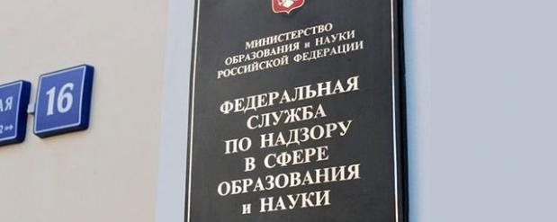 Два столичных вуза лишились лицензии