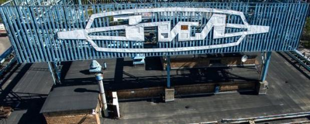 """Производство автомобилей на 10 тысяч рабочих мест создадут на территории бывшего завода """"ЗИЛ"""""""