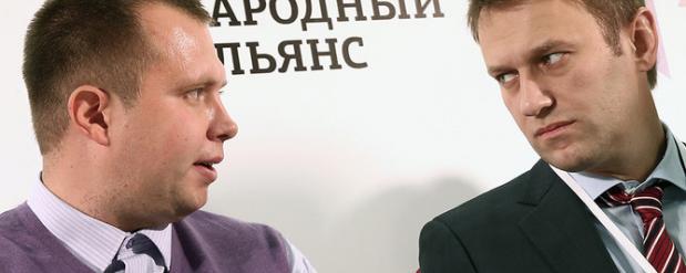 Главу московского штаба Навального Ляскина ударили железной трубой по голове