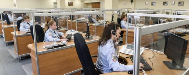 В Москве обокрали квартиру женщины на 11,5 миллионов рублей