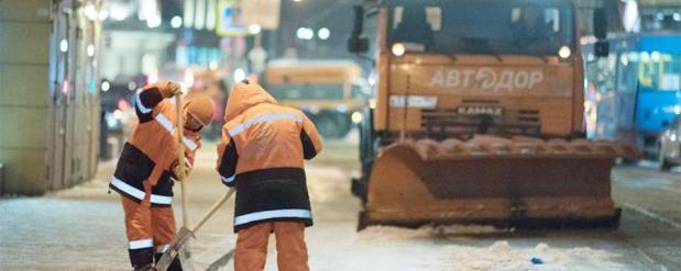 Столичные коммунальные службы в Москве переведены на усиленный режим работы