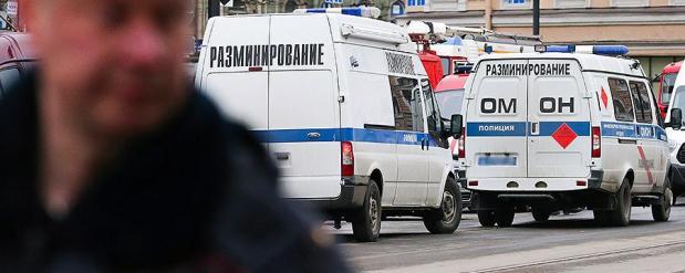 """Торговый центр """"Капитолий"""" эвакуировали в Москве после звонка о минировании"""