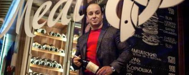 Московский ресторатор обвинил полицию в вымогательстве скидочных карт