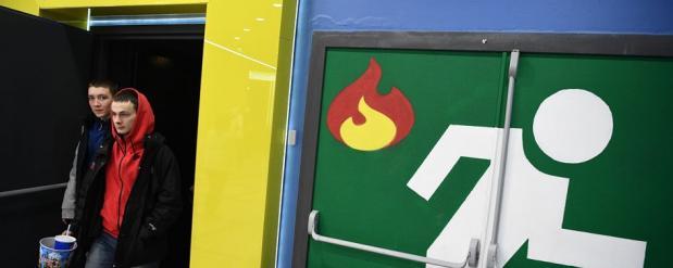 В Москве закроют более 10 торговых центров из-за нарушений пожарной безопасности