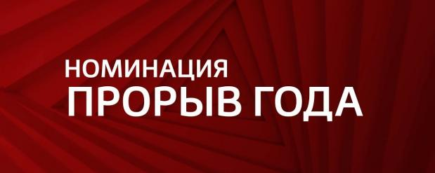 В столице пройдет конкурс предпринимателей