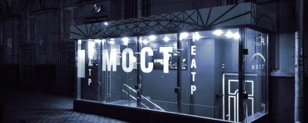 В Москве открывается кабаре на Патриарших