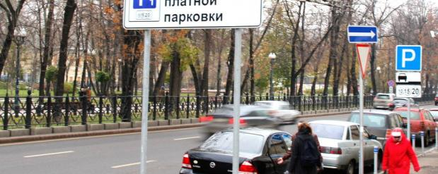 В Москве оплата за стоянку в Майские – отменяется