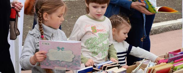 Вначале июня в столице пройдет книжный фестиваль
