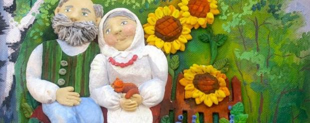 В Москве будет отпразднован международный день бабушек и дедушек