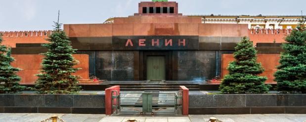 Мавзолей Ленина нельзя будет посетить 1 января как жителям Москвы, так и гостям города