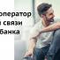 Сбербанк объявляет о запуске мобильного оператора под новым брендом «СберМобайл»